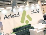 وظائف إدارية وهندسية شاغرة في شركة أركاد للمقاولات