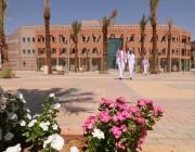 جامعة الجوف تعلن عن عدد من الوظائف الأكاديمية