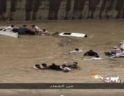 أمطار الرياض كشفت المستور.. مشروعات التصريف فشلت !