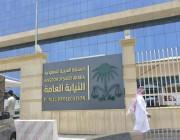 النيابة العامة تطالب بقتل 5 أشخاص أمروا وباشروا جريمة قتل خاشقجي