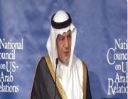 تركي الفيصل: المملكة لن تقبل بتحقيق دولي في قضية خاشقجي