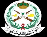 26 وظيفة مدنية شاغرة لدى قيادة القوات البرية