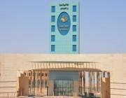 جامعة المجمعة تعلن توفر وظائف شاغرة للمواطنين.. هنا التفاصيل