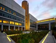 وظائف لحملة البكالوريوس بمستشفى الملك عبدالله الجامعي