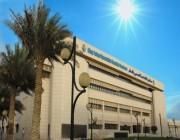 مستشفى الملك فهد التخصصي بالدمام يعلن توفر وظائف إدارية وطبية