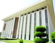 النقد تنشر تعديلات بعض مواد لائحة نظام مراقبة شركات التأمين التعاوني
