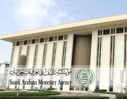 العملة الرقمية السعودية الإماراتية تدخل مرحلة التصميم