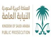 رابط وشروط التقديم على 235 وظيفة إدارية في النيابة العامة