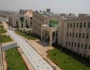 وظائف صحية شاغرة للجنسين في جامعة الملك خالد