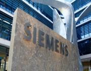 وظائف إدارية شاغرة في شركة سيمينس بجدة والدمام