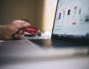 7 نصائح لشراء آمن عبر الإنترنت