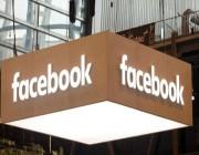 فيسبوك يحذف 115 ألف حساب .. تفقد بياناتك