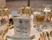 بالصور.. تعرف على المأكولات التي قدمها أهالي حائل للملك سلمان وولي العهد على مأدبة العشاء