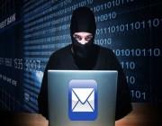 البريد الإلكتروني «مفتاح» سرقة أي حساب.. 4 نصائح لمنع اختراقه