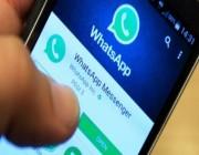 تُريح المستخدم.. ميزة جديدة على واتساب بشأن الرسائل الصوتية
