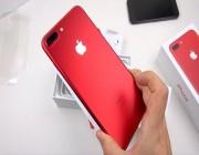 بسعر أقل.. أبل تطرح نسخاً من iPhone 8 و8 Plus بعد تجديدها