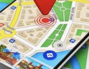 احذر.. «هاكرز» يستغلون «خرائط جوجل» لسرقة الحسابات البنكية
