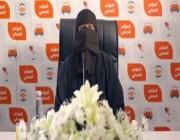 بعد تجاوز متابعيها 100 ألف على تويتر.. شاهد: أم سعود تعقد مؤتمرا صحفيا وتعلق على بعض الأسئلة