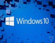 فيروس خطير يهدد مستخدمي windows 10
