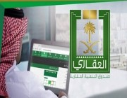 آخر مستجدات مبادرة الدعم السكني لـ العسكريين وموعد إطلاقها