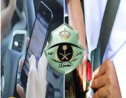 اليوم الأحد.. تحذير للسائقين على الطرق السريعة في مناطق الرياض ومكة والمدينة