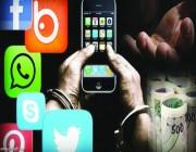 لماذا يمسك 90% من الناس هواتفهم؟.. «دراسة» تكشف السبب