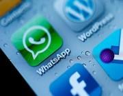 4 نصائح للحفاظ على خصوصيتك على «واتس آب»