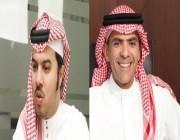 """استقالة نواف المقيرن من رئاسة الاتحاد.. ولؤي ناظر خلفاً له و""""الصنيع"""" نائباً"""