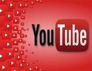 كيفية دمج فيديو يوتيوب في مستندات وورد