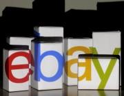 كيفية البحث عن المنتجات بالصور في متجر إيباي