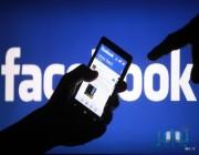 فيس بوك تؤكد: جهاز «بورتال» ليس للتطفل على الخصوصية