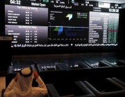 5 محفزات تدعم تداولات الأسهم السعودية حتى نهاية العام