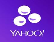 انطلاق تطبيق Yahoo Together للمحادثات الجماعية