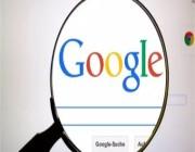 انتقادات لجوجل لانتهاكها قواعد حماية البيانات الخاصة