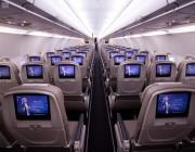 الخطوط السعودية تدشن خدمة البث التلفزيوني والإنترنت على متن طائراتها