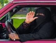 """بالفيديو: من هي """"أم سعود"""" التي أشعلت مواقع التواصل الاجتماعي في المملكة؟"""