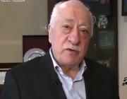 فيديو فتح الله غولن يفضح اردوغان