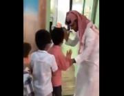 """فيديو.. معلم سعودي يبادل طلابه """"تحية خاصة"""" قبل دخولهم للفصل"""