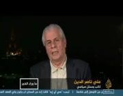 بالفيديو.. ضيف يصفع أحد مرتزقة الجزيرة: الشعب السعودي متعلق بقيادته