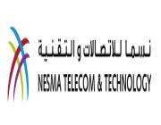 وظائف تقنية وإدارية بشركة نسما للاتصالات والتقنية