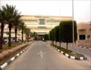 وظائف إدارية وصحية للرجال والنساء في مستشفى قوى الأمن بالدمام