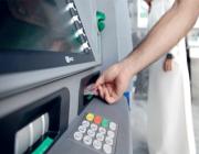 مواطن يسرق مبالغ مالية من 35 حساباً بنكياً بحيلة ماكرة