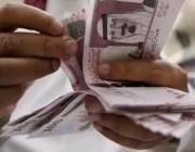 حساب المواطن : توجيه دعم الدفعة الجديدة إلى البنوك