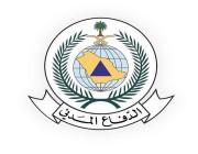 «مدني الشرقية»: لا صحة لتوجه فرقة مساعدة إلى الكويت