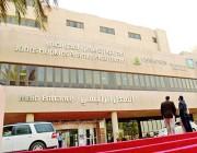 وظائف صحية شاغرة في مركز أرامكو الطبي بالظهران