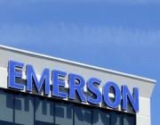 وظائف هندسية وإدارية شاغرة في شركة #إميرسون