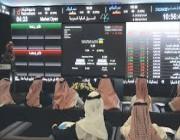 مؤشر سوق الأسهم السعودية يغلق مرتفعًا بتداولات أكثر من 3.2 مليار ريال