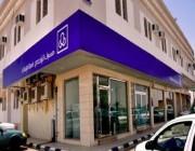 وظائف نسائية شاغرة لدى مصرف الراجحي في 5 مدن