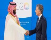 المملكة تستضيف قمة قادة دول مجموعة العشرين في 2020