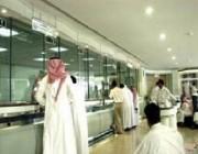 البنوك السعودية توجه نصائح مصرفية لمستخدمي بطاقات الائتمان